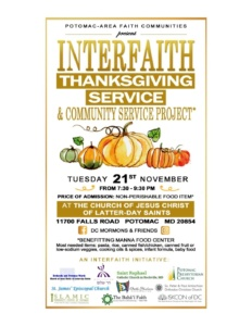 Interfaith Thanksgiving Service & Community Service Project @ Church of Jesus Christ of Latter Day Saints | Potomac | Maryland | United States