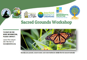 Sacred Grounds Workshop @ Temple Adat Shalom in Bethesda | Bethesda | Maryland | United States