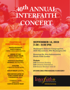 IFC 40th Annual Interfaith Concert @ Washington Hebrew Congregation